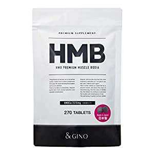 &GINO HMB プレミアムマッスル ボディア 270粒 HMB+5大ビルドアップ成分+22種類もの厳選サポート成分を高配合 日本製 1粒当たり278mgのHMB 1日9粒で業界最高水準のHMB含有量2,510mg
