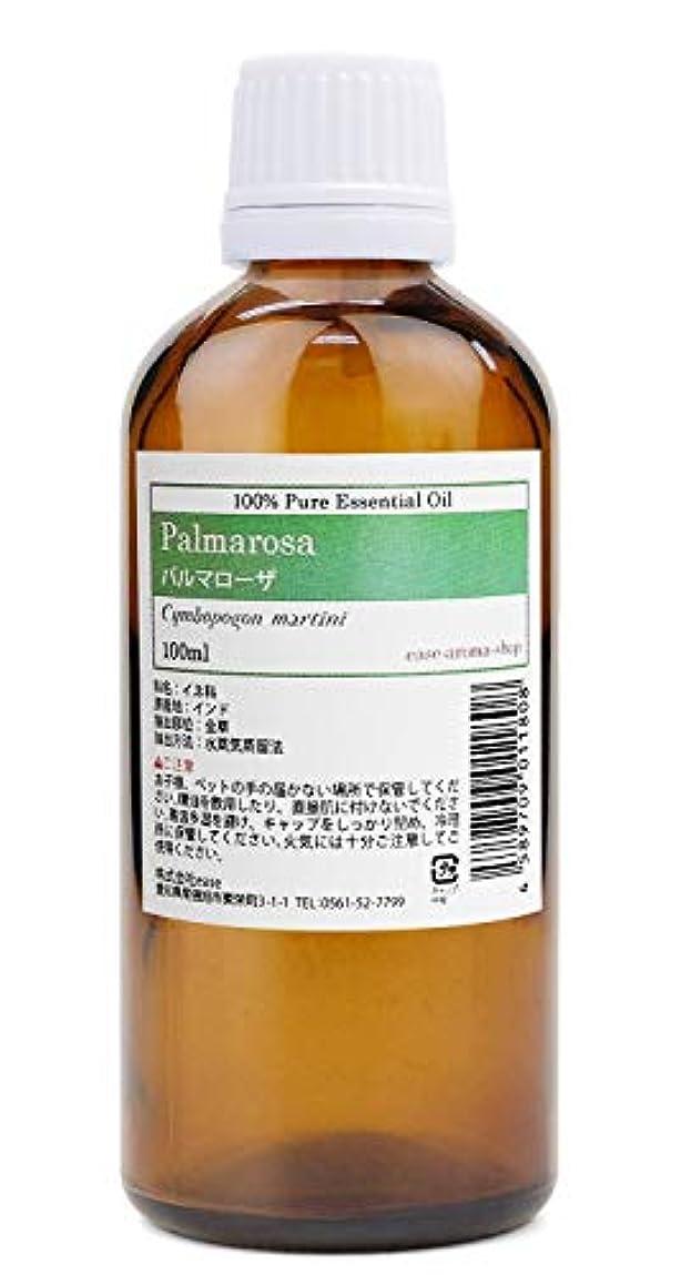 大胆性別隣人ease アロマオイル エッセンシャルオイル パルマローザ 100ml AEAJ認定精油