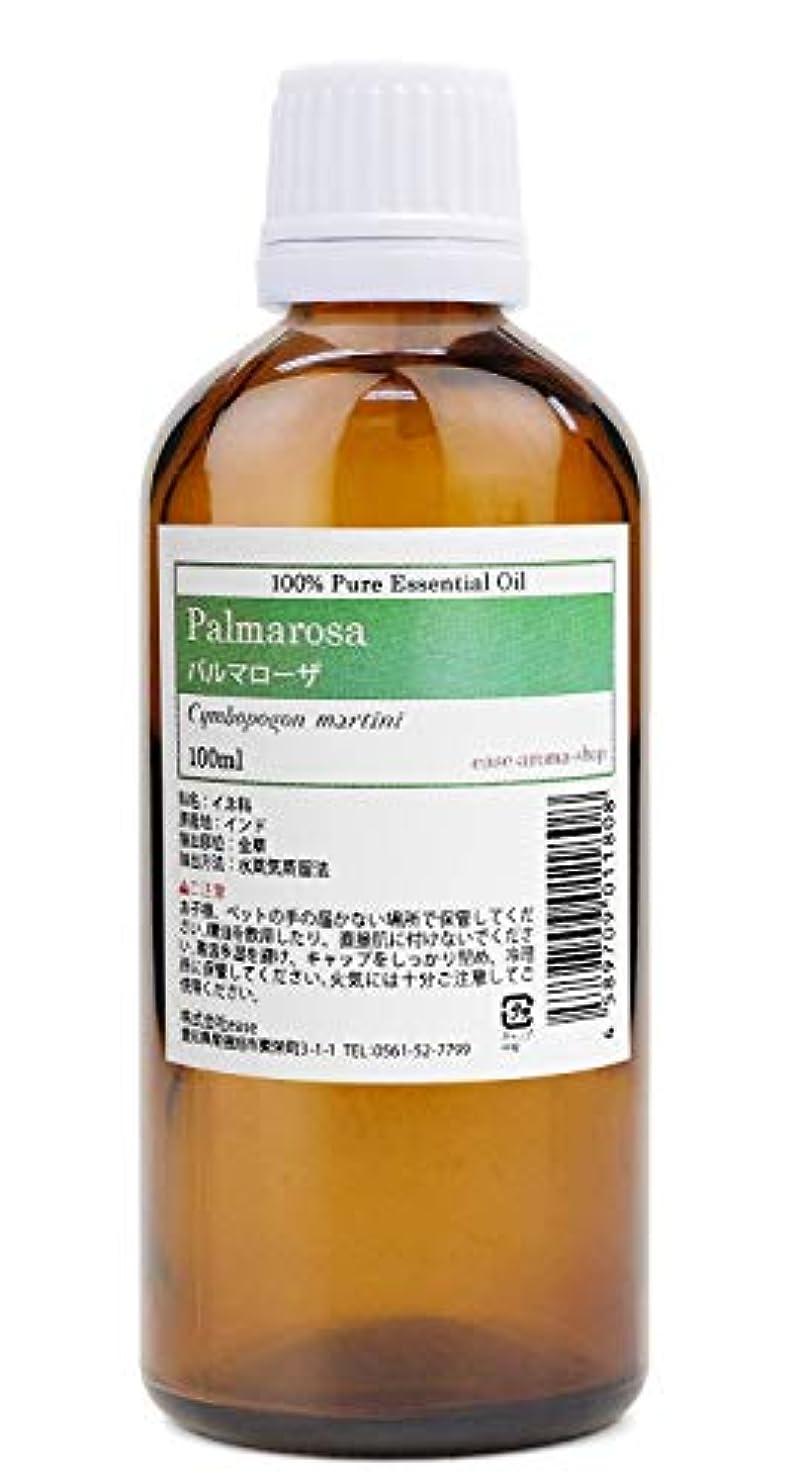 印象スカウト冷笑するease アロマオイル エッセンシャルオイル パルマローザ 100ml AEAJ認定精油