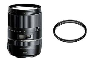 【セット】TAMRON 高倍率ズームレンズ 16-300mm F3.5-6.3 DiII VC PZD MACRO ニコン用 APS-C専用 B016N&ハクバ レンズ保護フィルター(MCレンズガード67mm)