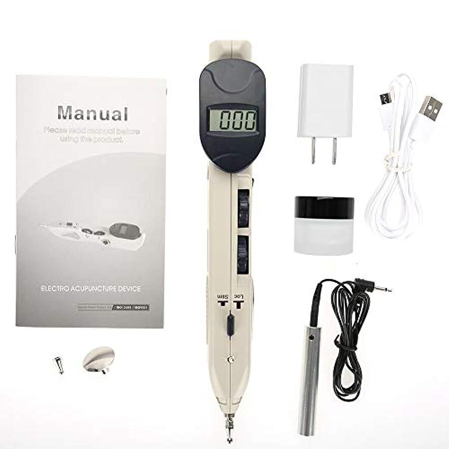 アッパー教師の日形成ツボ押し グッズ 電子鍼ペン 背中 腰 電子鍼治療装置 ヘルスケアペン