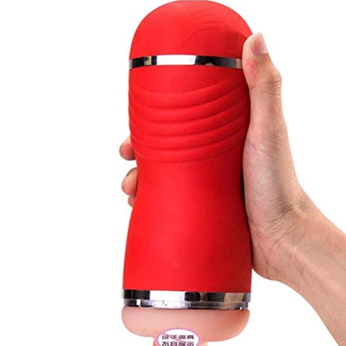 キルト呼び起こすびっくりする男性のマスターベーションのコップ、柔らかいケイ素の喉の吸盤装置は大人のための現実的な3d オーラルセックスのおもちゃ、防水、赤