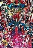 ドラゴンボールヒーローズ / HGD9-SEC 魔神ドミグラ UR