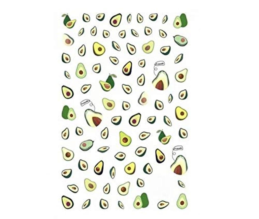 ただやるポルティコ一致Tianmey 3Dカラーデザインのヒントネイルアートステッカーデカールマニキュア美しいファッションマニキュアアクセサリーデコレーション (Color : Avocado)