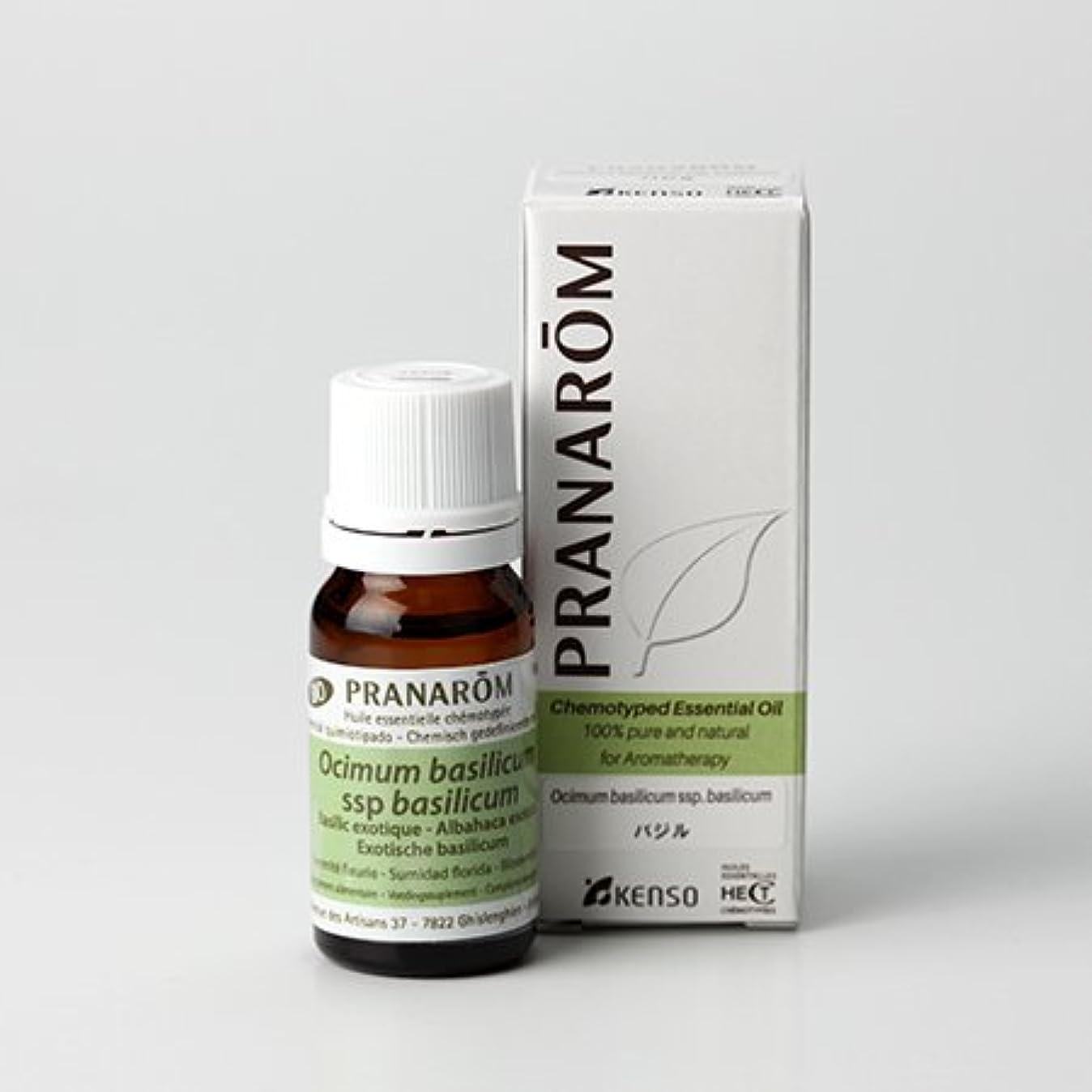 ポーチ下ピザプラナロム ( PRANAROM ) 精油 バジル 10ml p-128