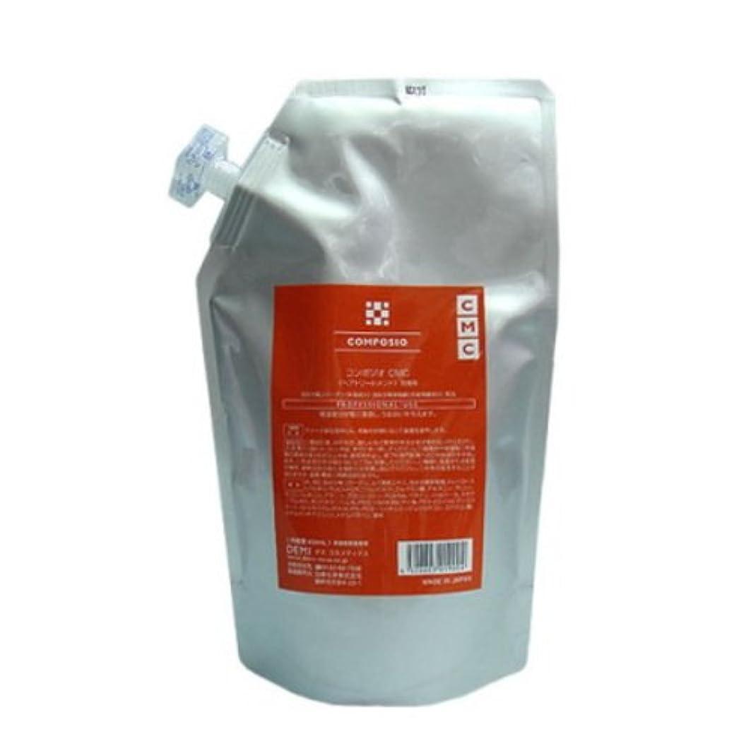 嫌い安全性アプライアンスデミ コンポジオ CMC 600ml(業務?詰替用)(前処理剤)
