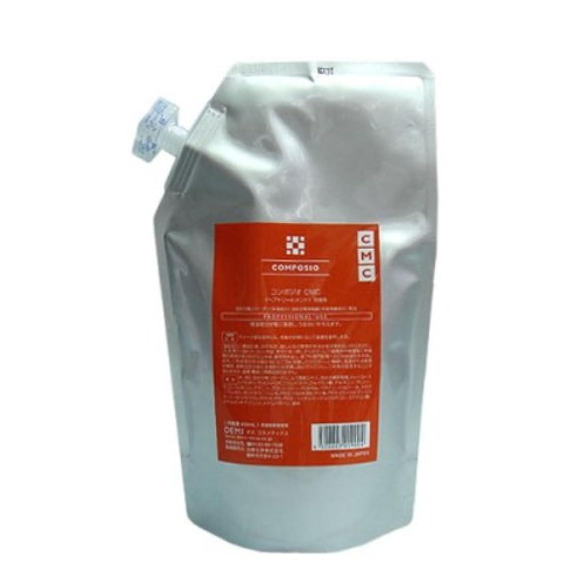暖かさとげのあるボーダーデミ コンポジオ CMC 600ml(業務?詰替用)(前処理剤)