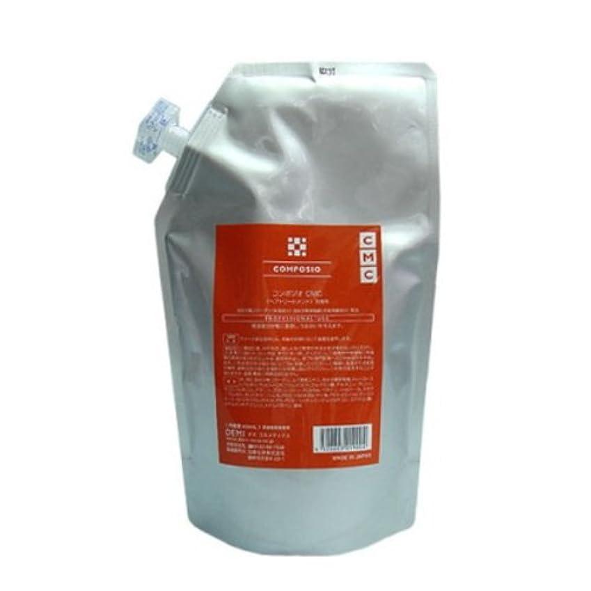 一回手綱寝室を掃除するデミ コンポジオ CMC 600ml(業務?詰替用)(前処理剤)