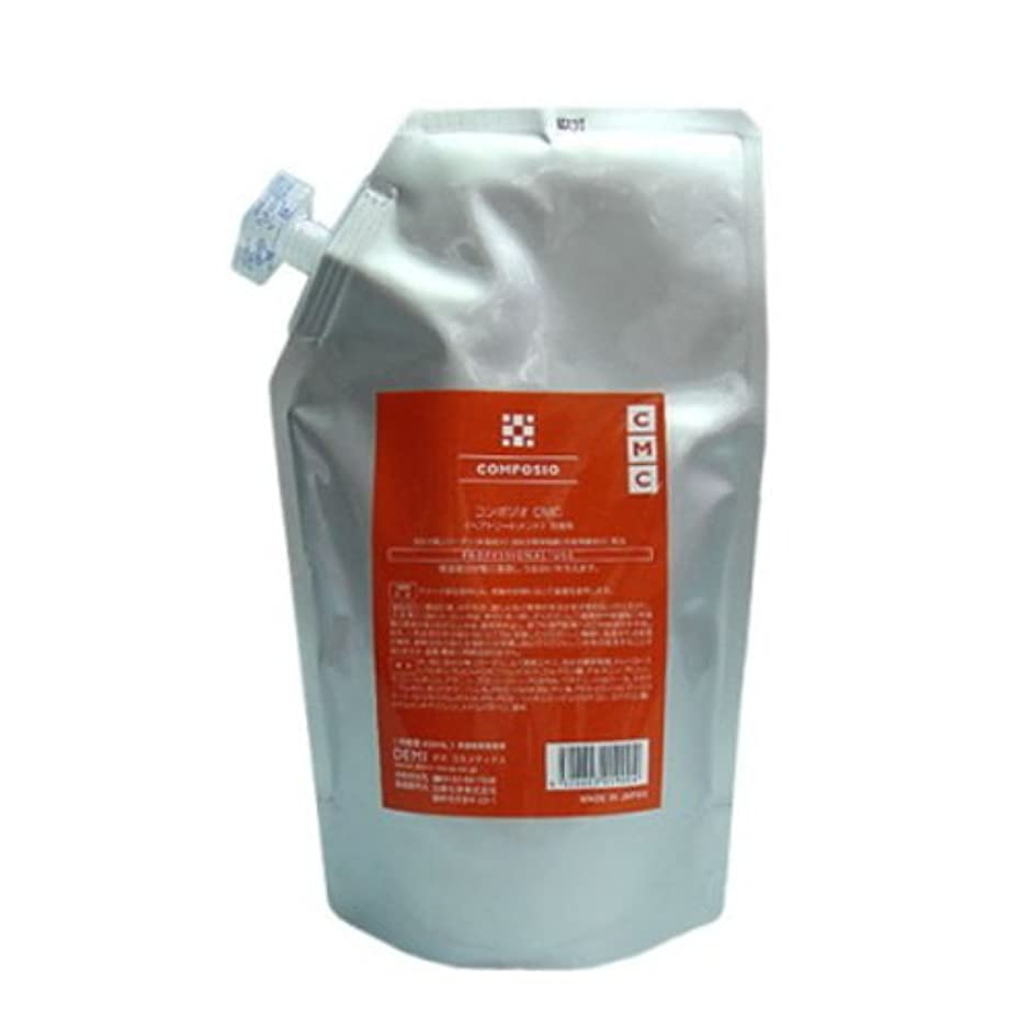 常習的艶噴出するデミ コンポジオ CMC 600ml(業務?詰替用)(前処理剤)