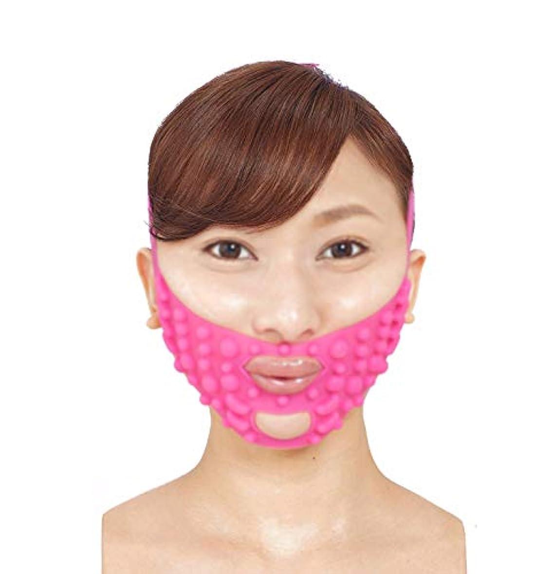 毛皮別に意義フェイシャルマスク、フェイスリフティングアーティファクトフェイスマスク垂れ下がり面付きVフェイス包帯通気性スリーピングフェイスダブルチンチンセット睡眠弾性スリミングベルト