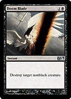 英語版 マジック基本セット2014 Magic 2014 Core Set M14 破滅の刃 Doom Blade マジック・ザ・ギャザリング mtg