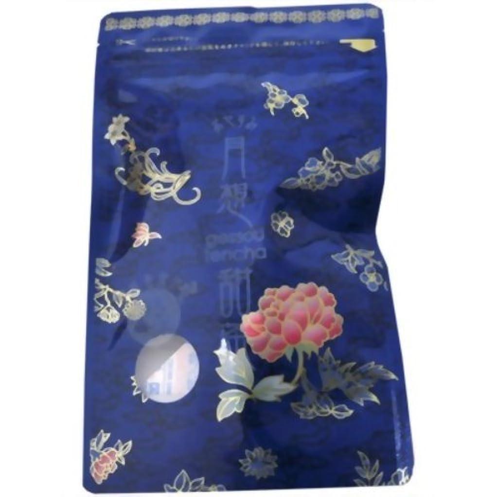 あごひげボウリング息苦しいおやすみ月想甜茶 1.5gx15袋