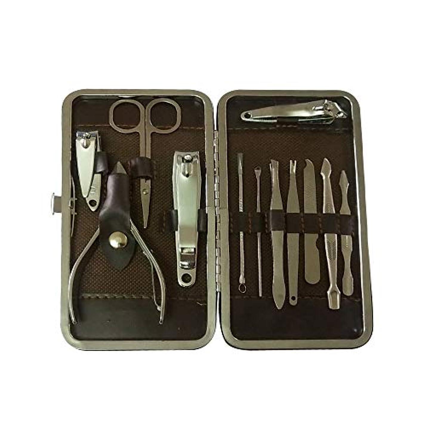 成功したハグメンバー多機能ステンレス製ネイルケアセット携帯便利爪切りセット手足爪磨き はさみ ニキビ取り爪切りセット、12個の