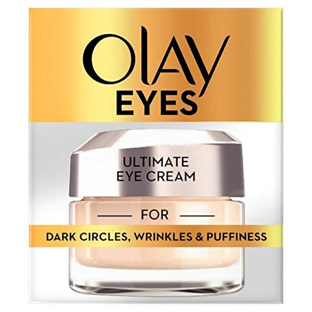 モデレータコーナー不調和[Olay] オーレイアイコレクション究極のクリーム15Ml - Olay Eye Collection Ultimate Cream 15ml [並行輸入品]