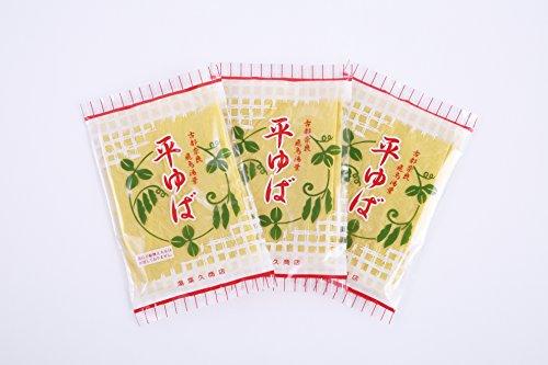 飛鳥湯葉 ゆば /平湯葉(3枚入)3袋 お土産 贈り物