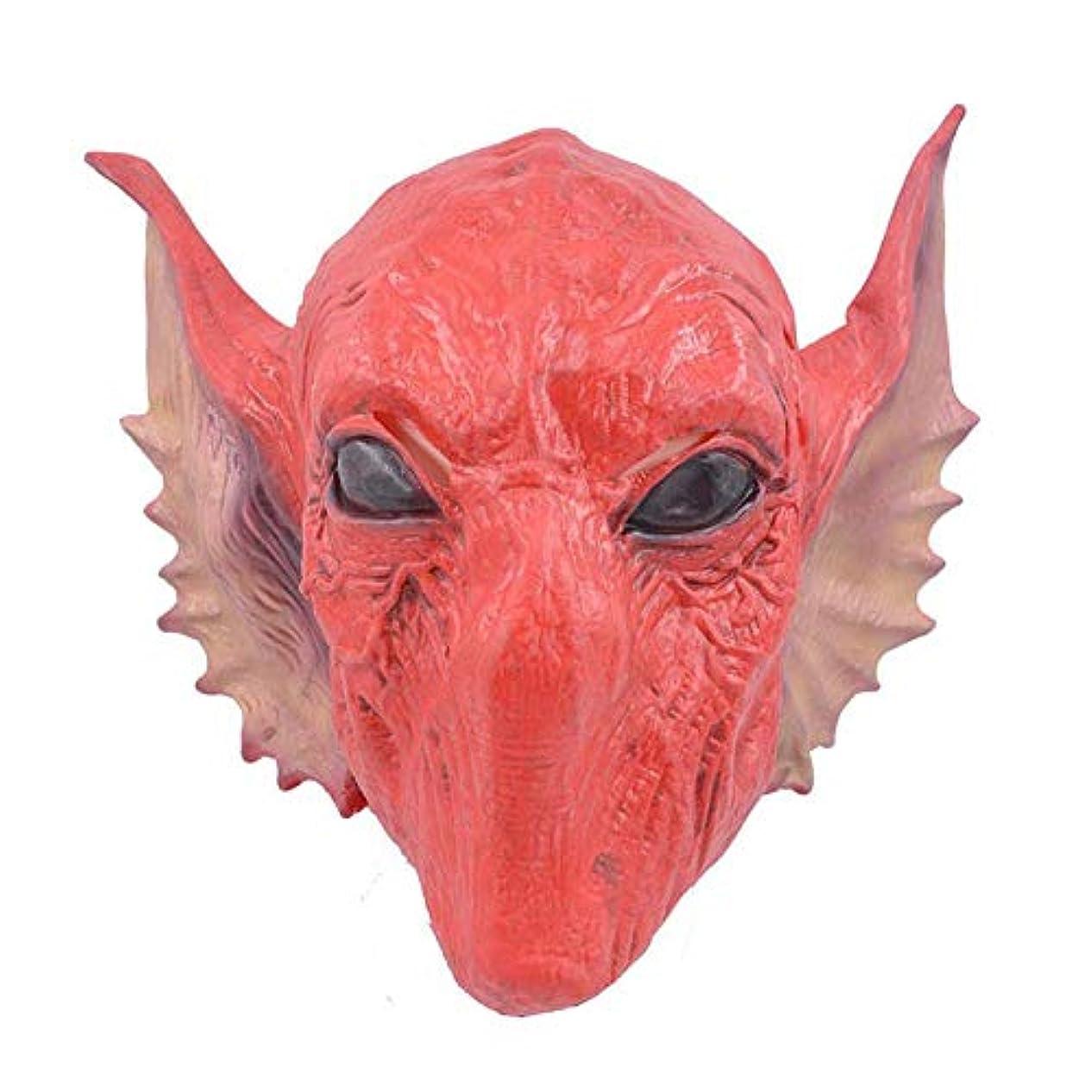 温かい昆虫を見るタイプハロウィーンマスク赤いフードのSF映画のテーママスクホラーマスク