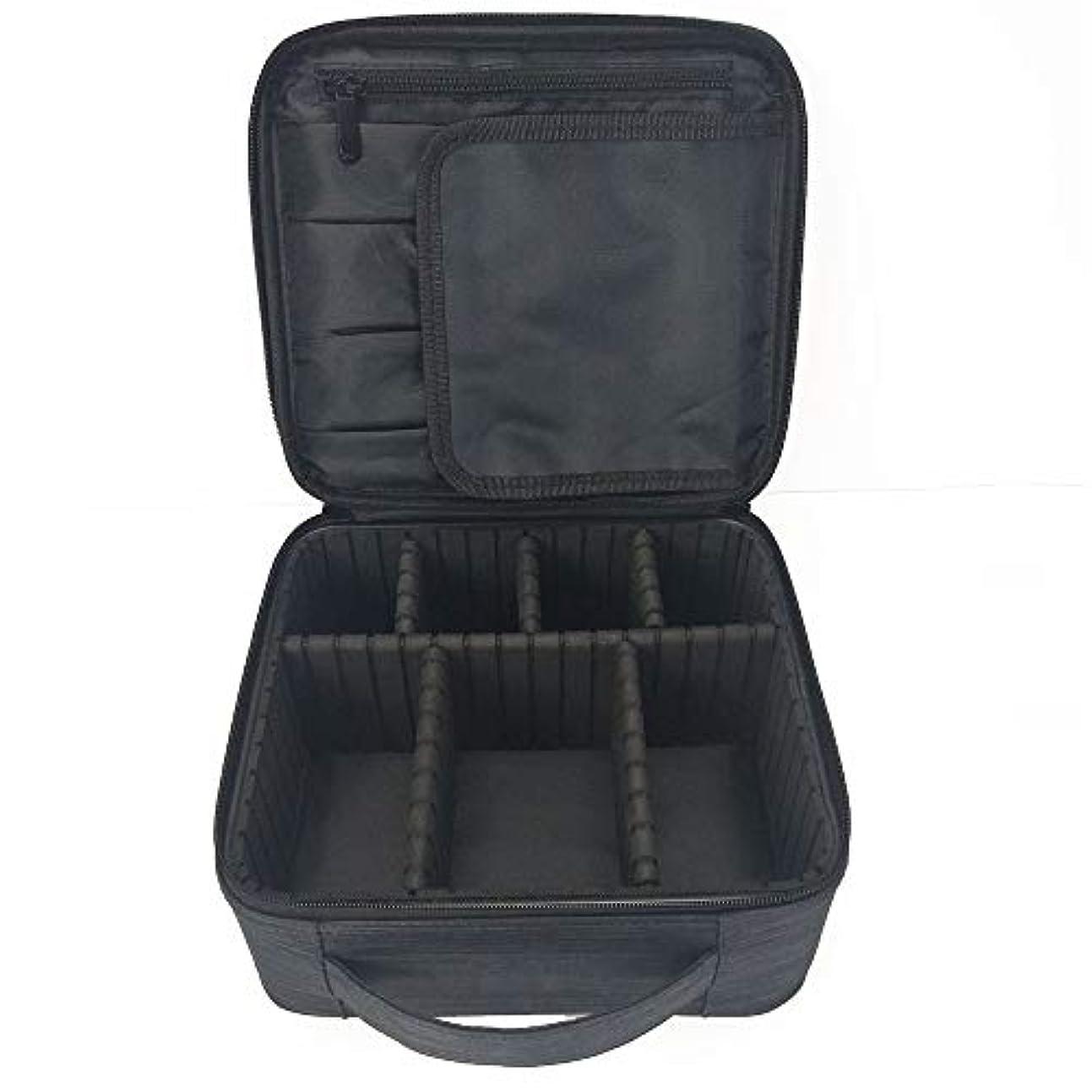 誇張する採用する吐く化粧オーガナイザーバッグ 調整可能な仕切り付き防水メイクアップバッグ旅行化粧ケースブラシホルダー 化粧品ケース