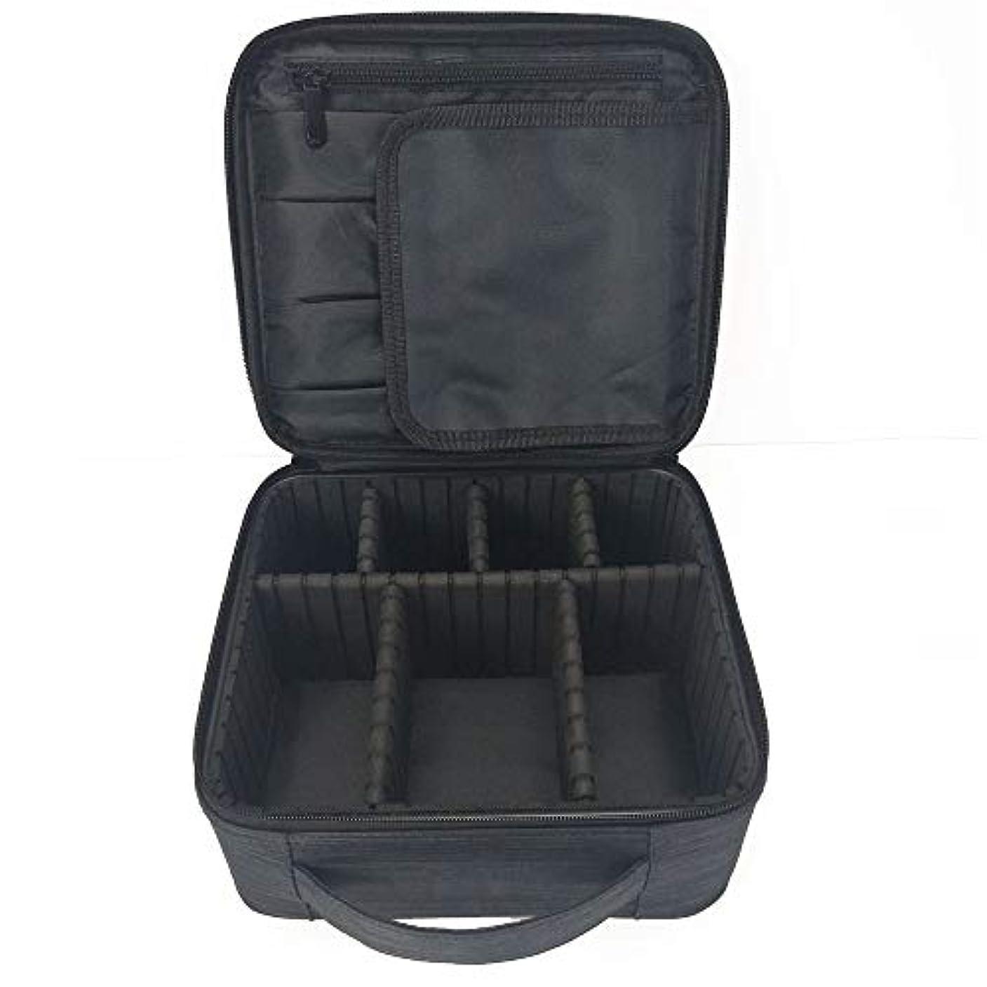 マグ有効和解する化粧オーガナイザーバッグ 調整可能な仕切り付き防水メイクアップバッグ旅行化粧ケースブラシホルダー 化粧品ケース