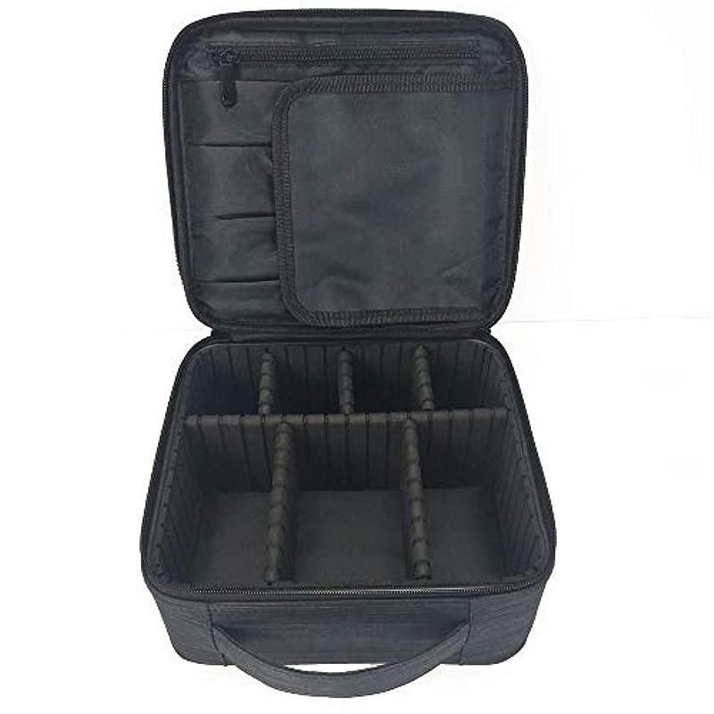 集中地図学ぶ化粧オーガナイザーバッグ 調整可能な仕切り付き防水メイクアップバッグ旅行化粧ケースブラシホルダー 化粧品ケース