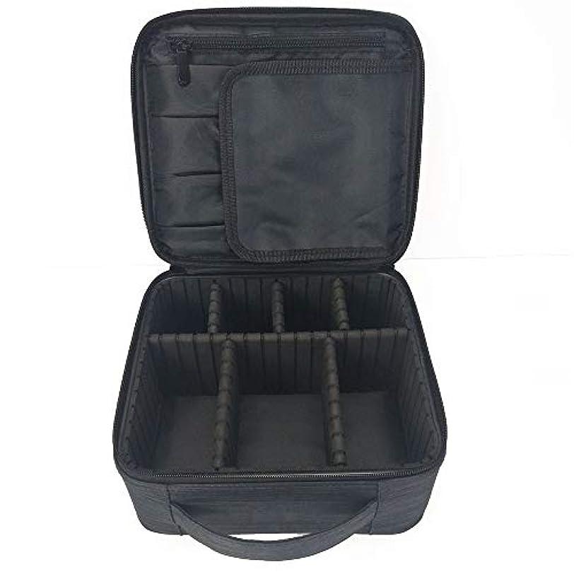 アラブ人行わざわざ化粧オーガナイザーバッグ 調整可能な仕切り付き防水メイクアップバッグ旅行化粧ケースブラシホルダー 化粧品ケース