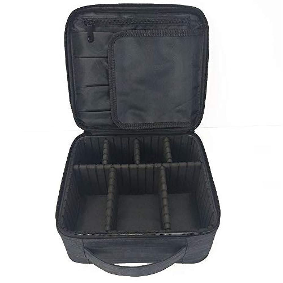 インデックス警告する変える化粧オーガナイザーバッグ 調整可能な仕切り付き防水メイクアップバッグ旅行化粧ケースブラシホルダー 化粧品ケース