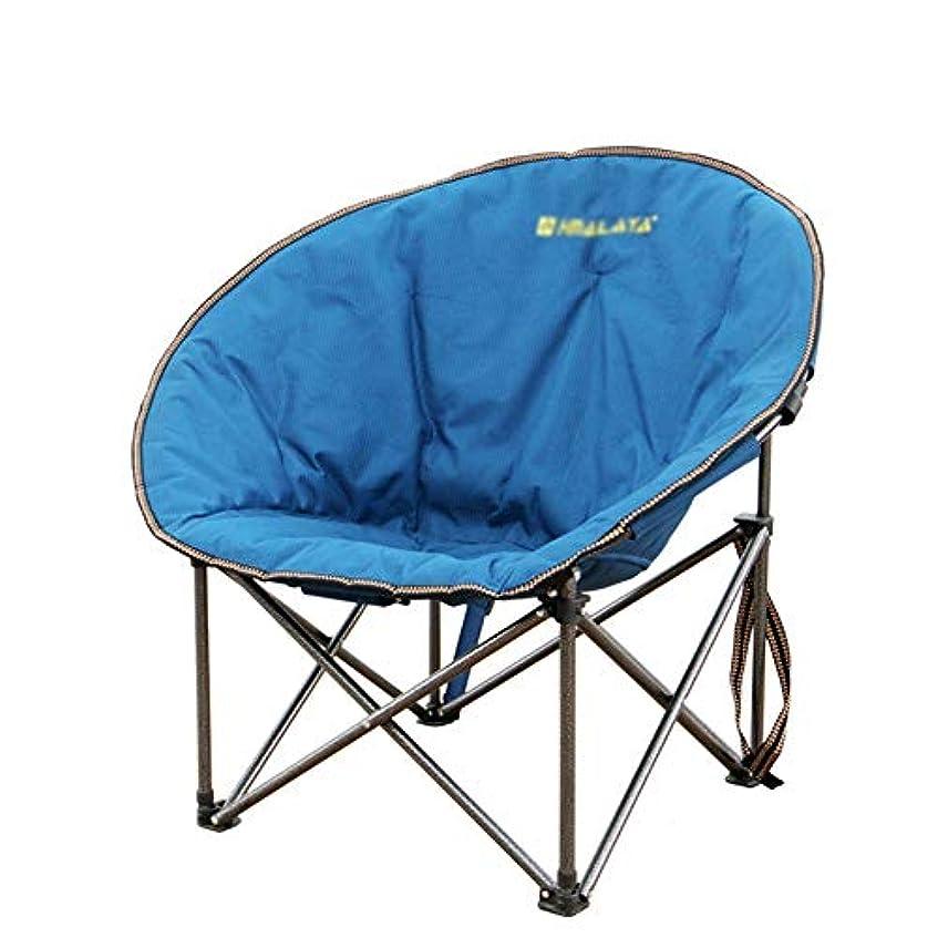 活気づく太鼓腹ミニ折りたたみ椅子 キャンプ 屋外折りたたみチェア、ポータブルホームルナチェア、レジャーチェア、ブルー/ブラウン、100荷重 (色 : 青)