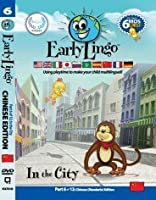 Early Lingo in The City DVD (Part 6 Mandarin Chinese) [並行輸入品]