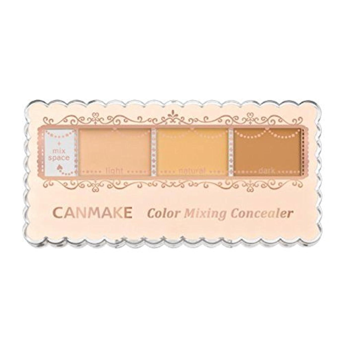 着替える一方、登録するキャンメイク カラーミキシングコンシーラー01 ライトベージュ 3.9g