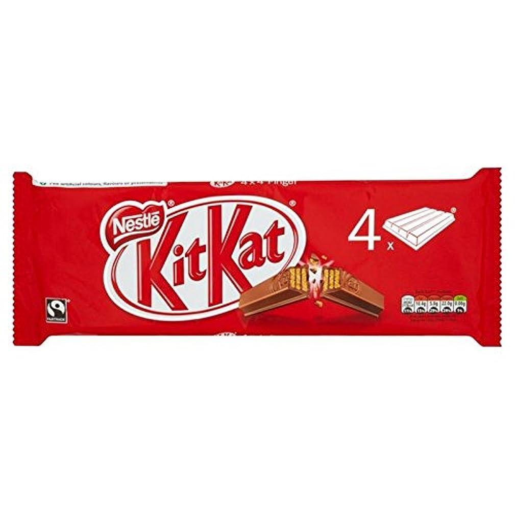 権限を与える紀元前成長(Kit Kat (キットカット)) 4指の166グラム (x6) - Kit Kat 4 Finger 166g (Pack of 6) [並行輸入品]