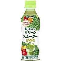 伊藤園 充実野菜 グリーンスムージー 265g×24本