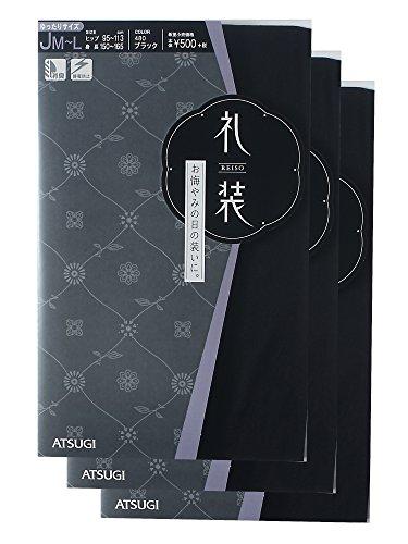 (アツギ)ATSUGI ストッキング 礼装 ストッキング ゆったりJサイズ 〈3足組〉 FP5037 480 ブラック JM~L