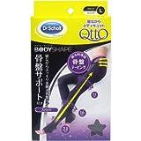【セット品】メディキュット ボディシェイプ 寝ながらスパッツ 骨盤サポート付き Lサイズ(MediQtto body shape spats pelvic L)×3個