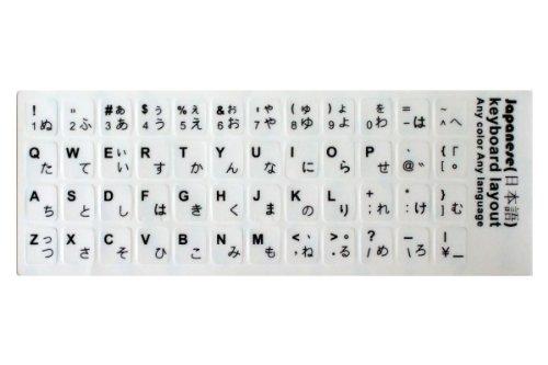 エクスプレス 文字が見えなくなったキーボードをきれいに修復 再生 ラベルマジック 日本語キーボードラベル(白地) MLE-KL-JP-W1