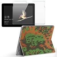 Surface go 専用スキンシール ガラスフィルム セット サーフェス go カバー ケース フィルム ステッカー アクセサリー 保護 チェック・ボーダー 迷彩 カモフラ 模様 004123