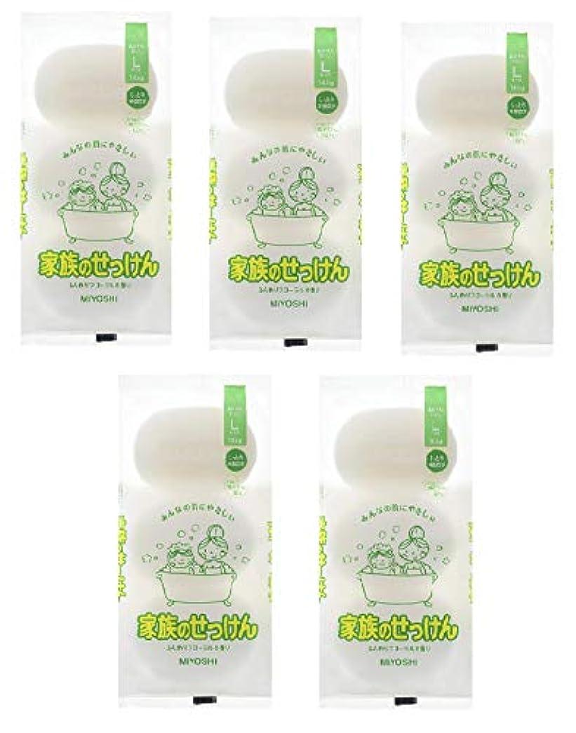 アルコールポンド苛性(まとめ買い)ミヨシ石鹸 家族のせっけんN145G×3個入り × 5パック