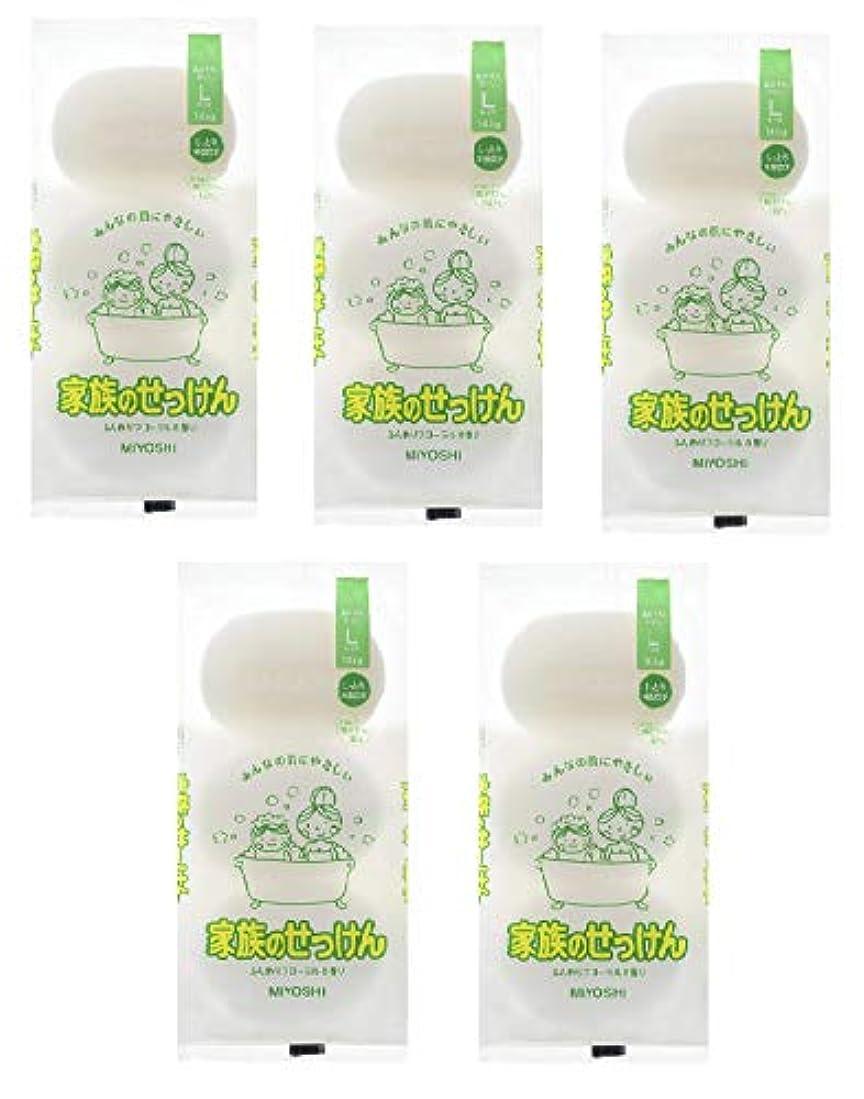 繁殖カップカラス(まとめ買い)ミヨシ石鹸 家族のせっけんN145G×3個入り × 5パック