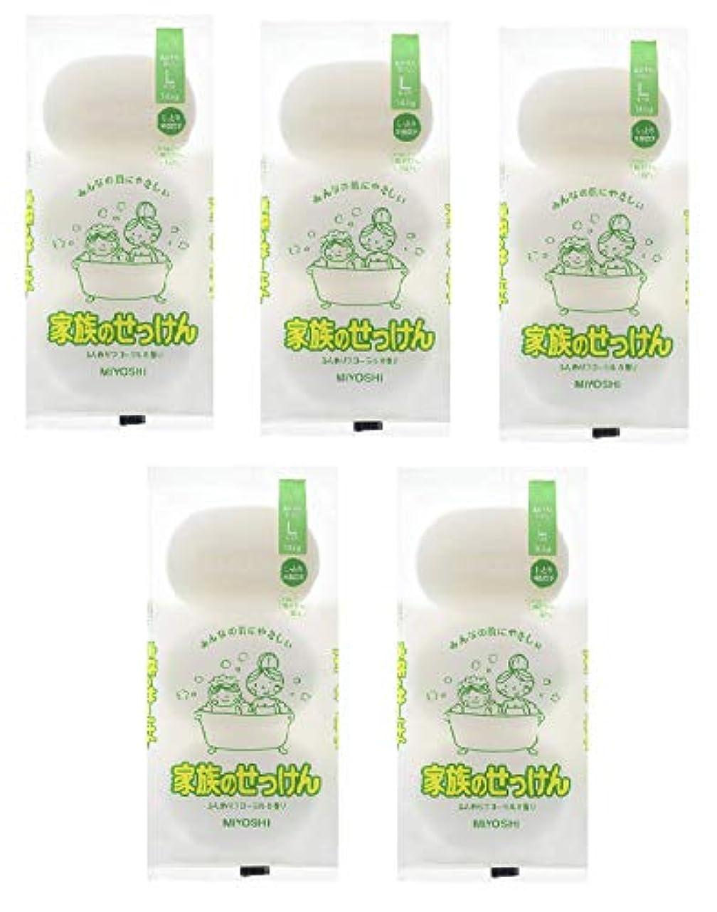 注ぎます偽善クローン(まとめ買い)ミヨシ石鹸 家族のせっけんN145G×3個入り × 5パック