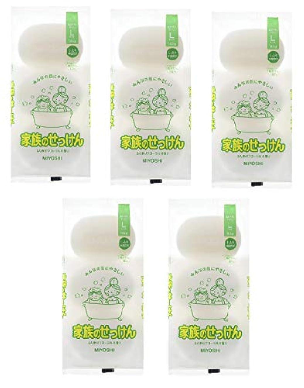 身元朝食を食べるチョーク(まとめ買い)ミヨシ石鹸 家族のせっけんN145G×3個入り × 5パック