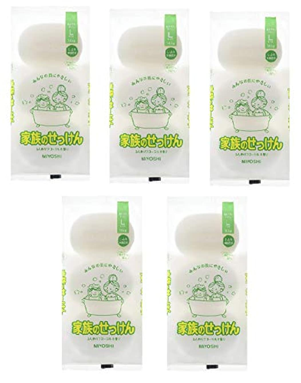 邪悪な疑い回転する(まとめ買い)ミヨシ石鹸 家族のせっけんN145G×3個入り × 5パック
