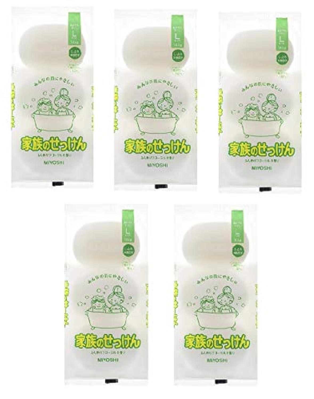 断片然としたベンチ(まとめ買い)ミヨシ石鹸 家族のせっけんN145G×3個入り × 5パック