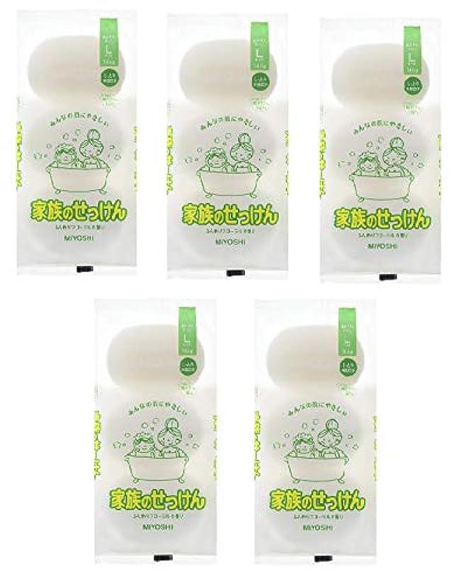 突然コーラスフローティング(まとめ買い)ミヨシ石鹸 家族のせっけんN145G×3個入り × 5パック