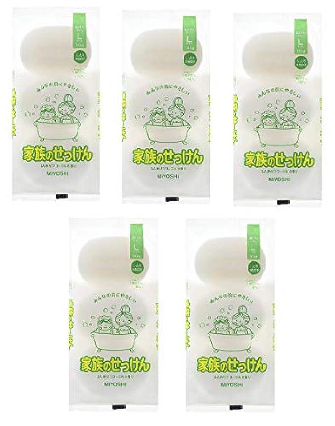 スキニー浮浪者相談(まとめ買い)ミヨシ石鹸 家族のせっけんN145G×3個入り × 5パック