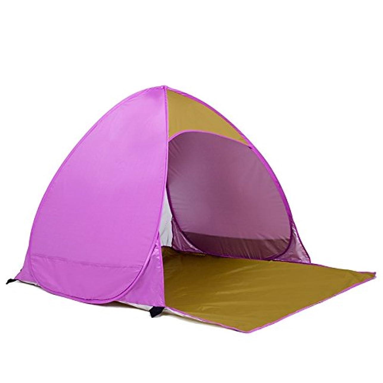 麻痺させる効果なしでHkkint 145 * 165 * 110センチ2人屋外キャンプテント野生の釣り防水と雨の紫外線高速キャンプ簡単にインストール (Color : 3)