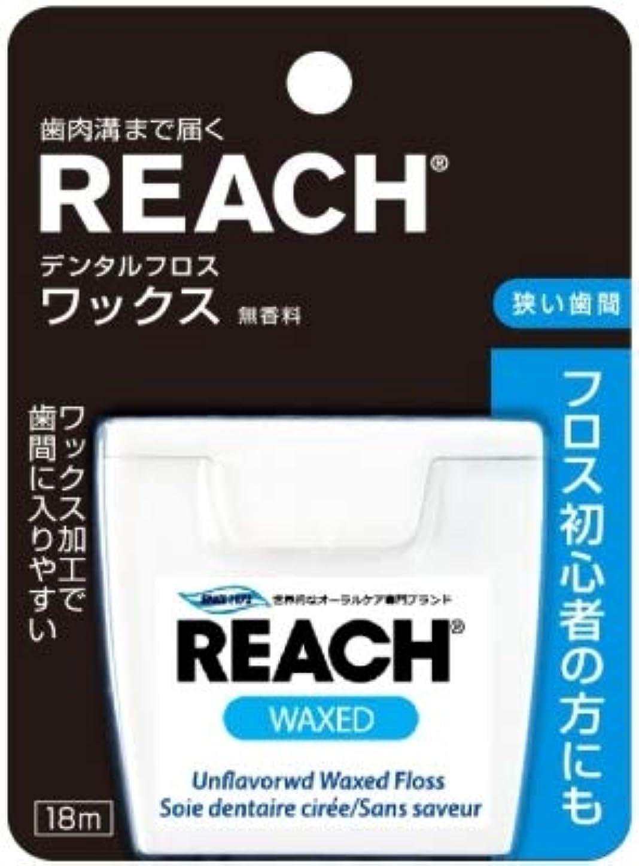 病んでいるモチーフ準備【まとめ買い】デンタルフロス ワックス 18m ×12個