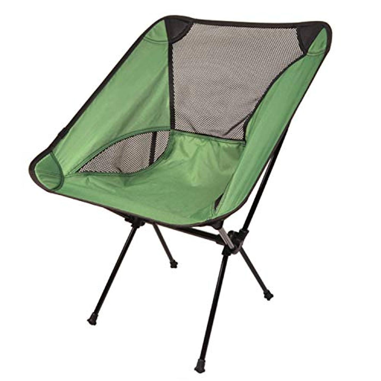 予見する一月絡み合い屋外ポータブル折りたたみ椅子、カジュアルアルミムーンチェア、遠出/バーベキュー/登山/釣りシンプルチェア