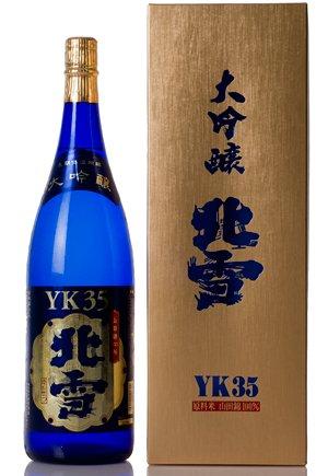 北雪 大吟醸 YK35 720ml カートン入り