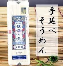 揖保の糸 手延べ素麺 上級品 300g 30個セット