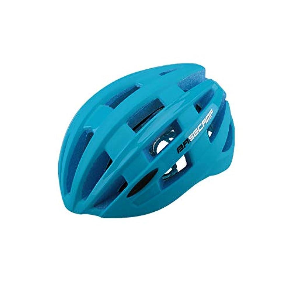 医学頬報復自転車用ヘルメット超軽量 アウトドアサイクリング愛好家に適した自転車ヘルメット自転車ヘルメット自転車安全ヘルメット。 オフロード自転車用保護帽