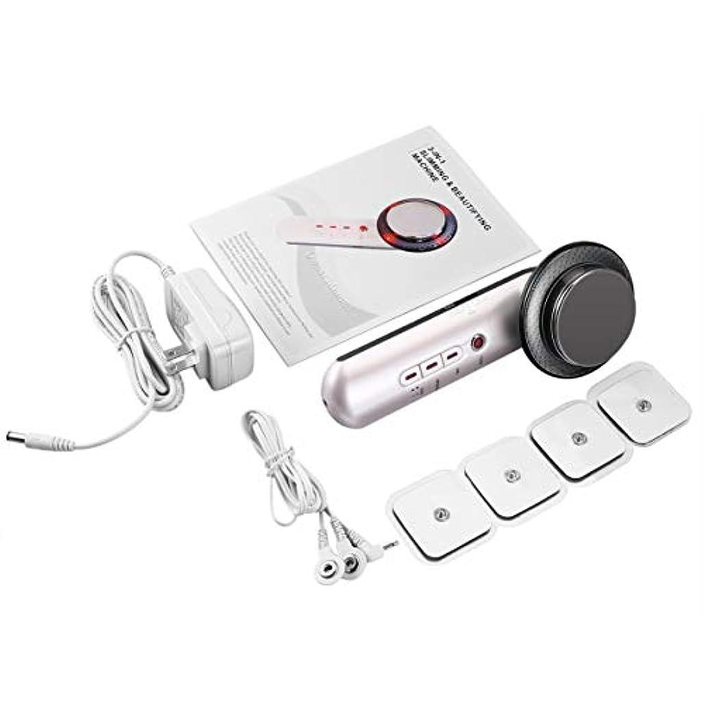 錆び慣らす複合超音波キャビテーションボディスリミングマッサージャー減量アンチセルライトファットバーナーガルバニック赤外線超音波治療ツール - ホワイト&ブラック