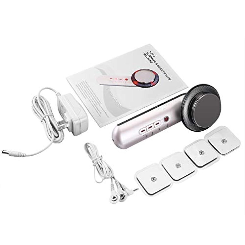 ブランド名意気揚々作る超音波キャビテーションボディスリミングマッサージャー減量アンチセルライトファットバーナーガルバニック赤外線超音波治療ツール - ホワイト&ブラック